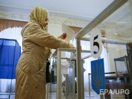 БПП заявив про перемогу навиборах голів об'єднаних громад