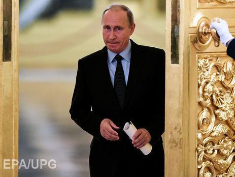 Путин обвинил участников протестов внамеренном обострении ситуации