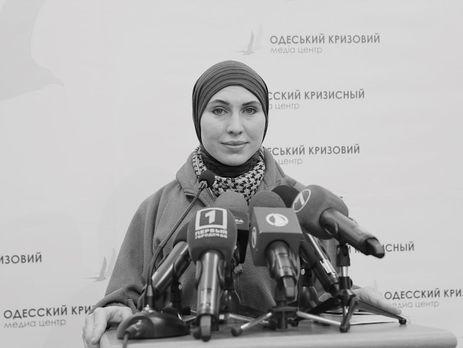 Okuyeva died in the Kiev region
