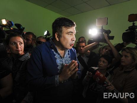Иск Саакашвили против миграционной службы Украинского государства рассмотрят 30ноября