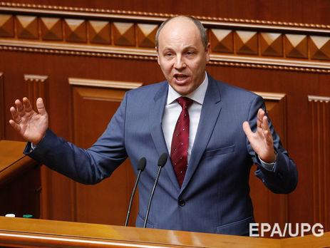 Парубий подписал законопроект осудреформе, дело заПорошенко