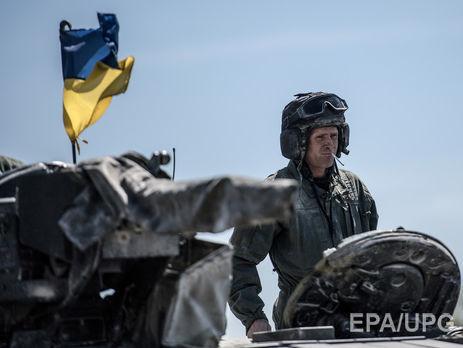 Штаб АТО: Сегодня боевики обстреляли Водяное, вкотором нет позиций украинских войск