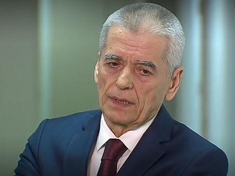 Онищенко: Биоматериалы граждан России защитят от противников новыми законами