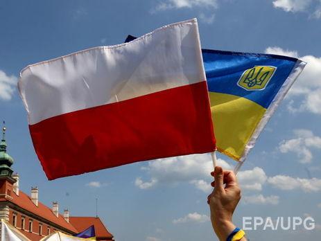 Украинцам, которые надевали форму «СС-Галичина», запретят заезд вПольшу