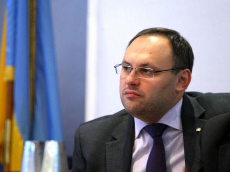 Владислав Каськив уверяет, что внес 160 тыс. грн залога изличных средств