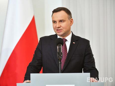 Президент Польщі планує відвідати Харків, але перед тим проконсультується зурядом