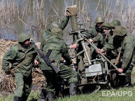 Штаб АТО: Сполуночи боевики 11 раз нарушали перемирие