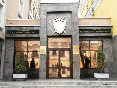 Генпрокуратура Татарстана поддержала вольное исследование татарского языка вшколах
