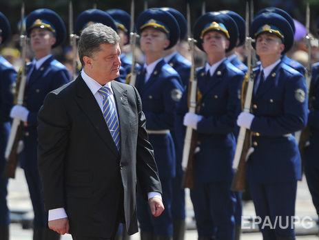 «Офшор Порошенко» мог быть создан все-таки для минимизации налогов— Новое расследование