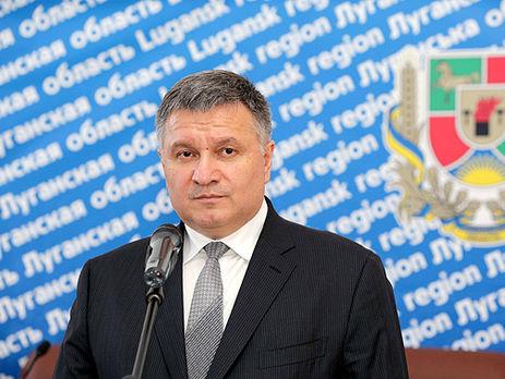 Аваков отреагировал напровальную попытку Рады отправить его вотставку