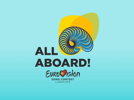 «Все наборт». Португалия назвала девиз истран-участниц «Евровидения-2018»