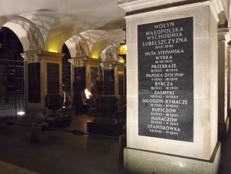 ВВаршаве установили памятные доски, приуроченные к борьбе сУПА