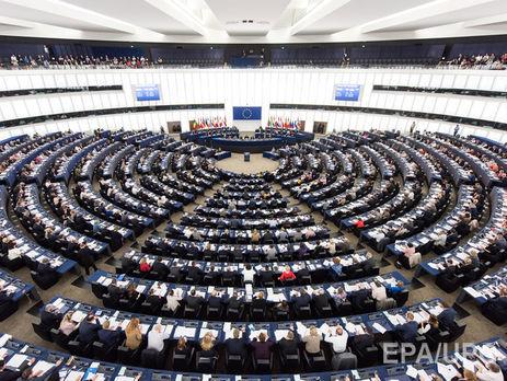 ЕС желает углубить связи с Украинским государством, Грузией иМолдовой