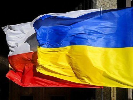 УМЗС Польщі сумніваються устратегічному партнерстві зУкраїною