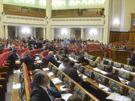 Рада во 2-ой раз несмогла отозвать законодательный проект обАнтикоррупционном суде