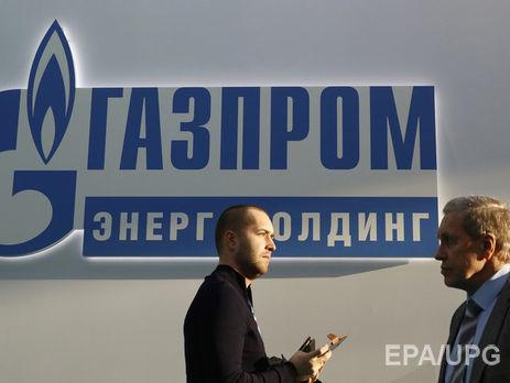 Газпром назвал сроки решения Стокгольма поразбирательству сНафтогазом