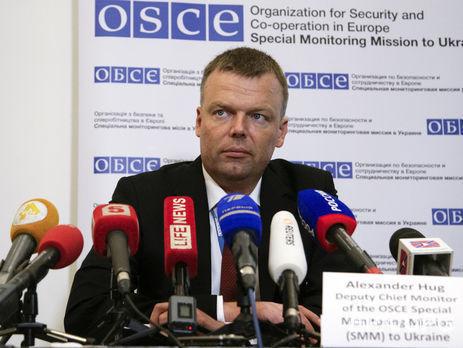 ОБСЕ: ссамого начала года взоне АТО погибли либо пострадали 39 детей