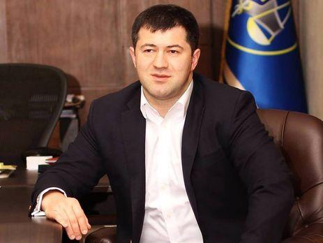 Поподозрению в трате 2 млрд: Насирову вручили обвинительный акт