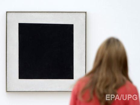Картина Малевича изсобрания германского  музея оказалась подделкой