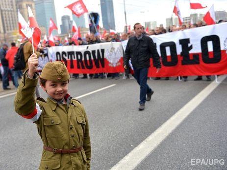 Польские националисты вышли намарш сбаннером: «Помним оЛьвове иВильнюсе»