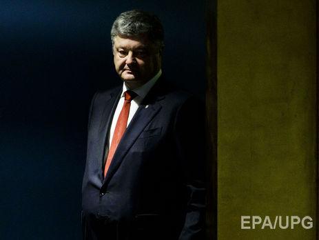 Заработная плата Порошенко: стало известно, сколько заработал президент осенью
