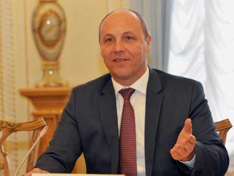 Рада может рассмотреть законодательный проект посуверенитету наДонбассе 16ноября,— Парубий
