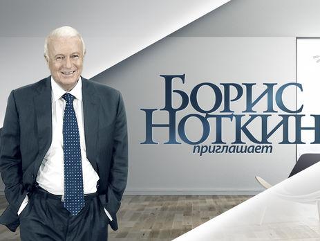 В Российской Федерации известного телеведущего отыскали мертвым
