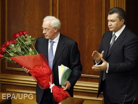 ГПУ вызвала надопрос Януковича, Азарова иАрбузова