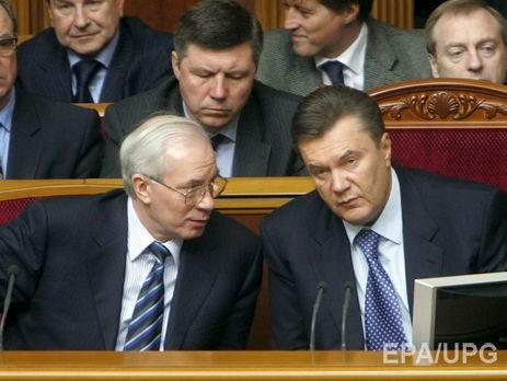 ГПУ повторно вызвала надопрос Януковича иАзарова ссыном