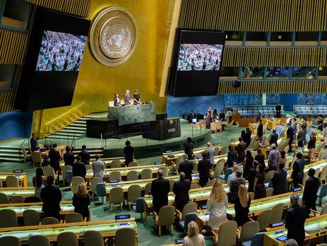 Генассамблея ООН призывает страны кперемирию навремя зимней Олимпиады