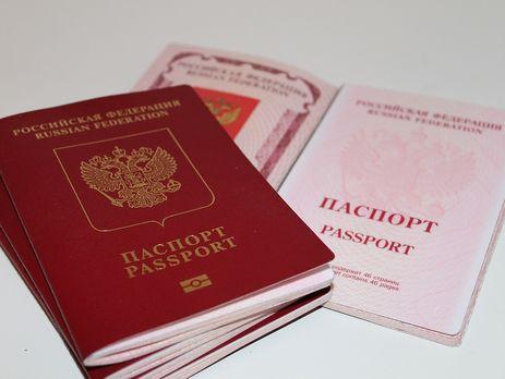 ВКрыму массово изымают паспорта РФ— Российское гражданство отменяется