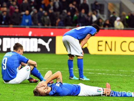Збірна Італії не змогла обіграти Швецію і втратила шанс вийти на ЧС 2018