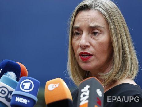 ЄС застеріг Саудівську Аравію від втручання в ситуацію в Лівані