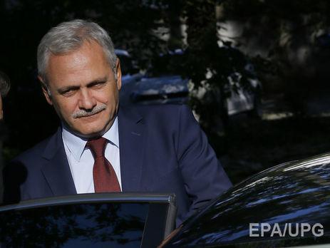 У Румунії лідера правлячої партії запідозрили в корупції