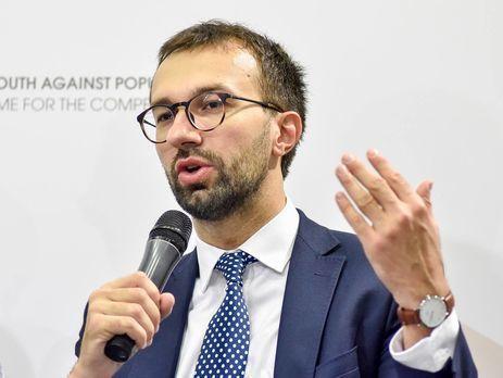 Народные избранники Рады планируют реализовать сооружение Украинского культурного центра в российской столице