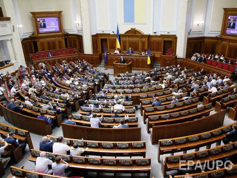 Рада не отозвала законопроект об антикоррупционном суде