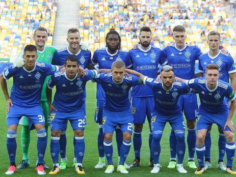 Апелляционный комитет Федерации футбола присудил техническое поражение
