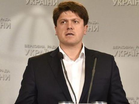 Винник заявил, что в профильном комитете договорились не упоминать о разрыве дипотношений с РФ в законопроекте о деоккупации Донбасса