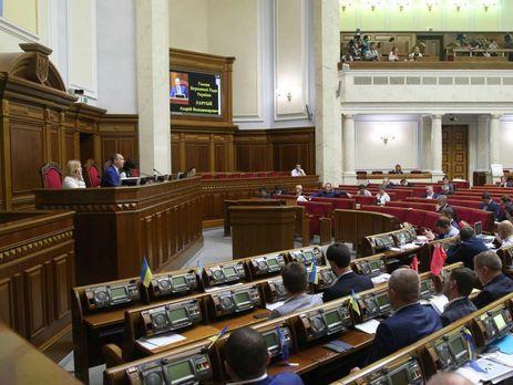 Верховная Рада приняла за основу законопроект об изменениях в Бюджетный кодекс