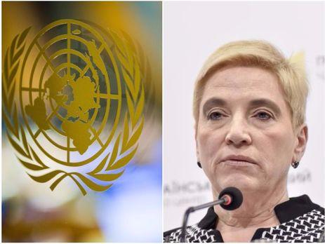 Сотрудница НАПК заявила о злоупотреблениях в ведомстве, в ООН поддержали украинскую резолюцию по Крыму. Главное за день