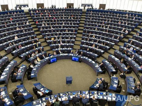 У Європарламенті закликали підтримати новий формат Східного партнерства для України