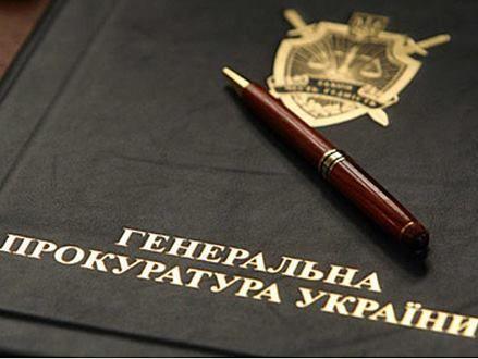 У ГПУ назвали голослівними заяви Суса про замовних кримінальних провадженнях