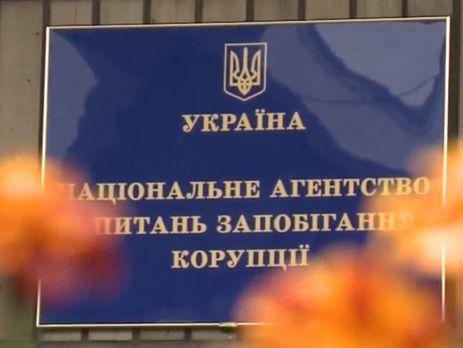 НАПК: Соломатина незанимает должности руководителя департамента с31октября 2017
