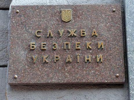 «Давайте без піару»: Україна відповіла напереговори Путіна зтерористами