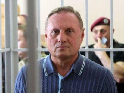 Прокуратура сказала о опросе свидетеля поделу Ефремова
