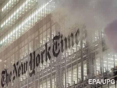 ВNew York Times пояснили, почему изобразили Крым «спорной территорией»