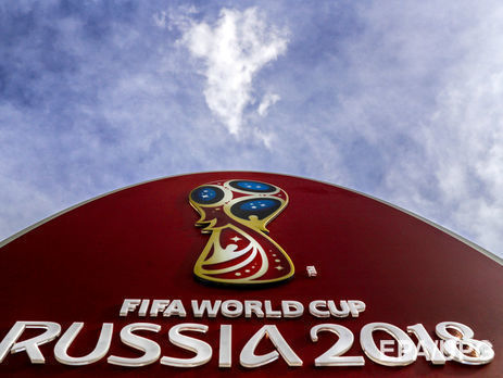 Объявлены корзины для заключительной жеребьевки чемпионата мира пофутболу