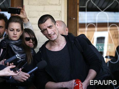 Павленский пожаловался на«чудовищные» суды воФранции