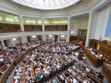 Рада приняла законодательный проект обупрощении привлечения вложений денег эмитентами ценных бумаг