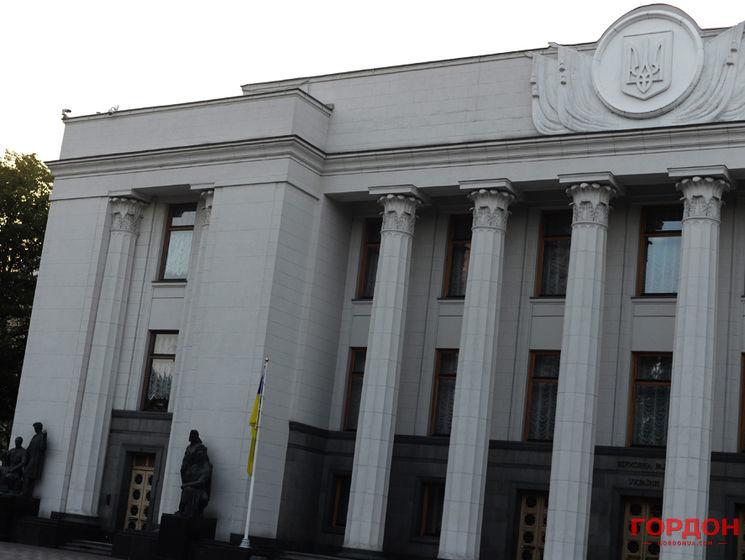 korrespondent.net Рада приняла законопроект о видеофиксации обысков bad6c5dc3a9b5